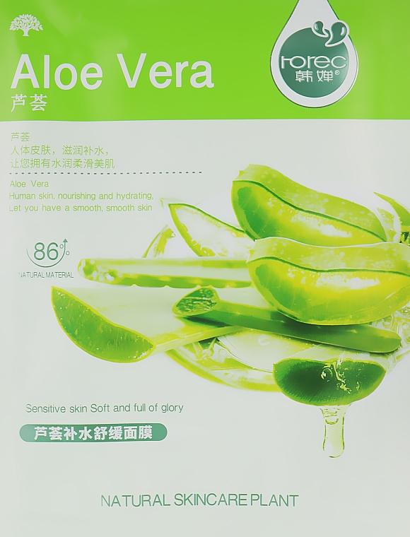"Увлажняющая тканевая маска для лица ""Алоэ Вера"" - Rorec Natural Skin Aloe Mask"