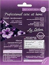 Духи, Парфюмерия, косметика Маска увлажняющая с церамидами для сухой кожи лица - Liv Delano Professional Care Art Home Mask