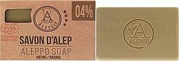 Духи, Парфюмерия, косметика Мыло алеппское натуральное - Alepeo Aleppo Soap Natural 4%