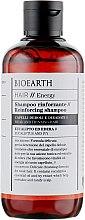 Духи, Парфюмерия, косметика Шампунь укрепляющий - Bioearth Hair Strengthening Shampoo