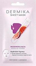 Духи, Парфюмерия, косметика Регенерирующая маска c гидролатом инжира - Dermika Sheet Mask