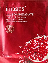 Духи, Парфюмерия, косметика Увлажняющая маска для лица с гранатом - Images Moist Facial Mask Red Pomegranate