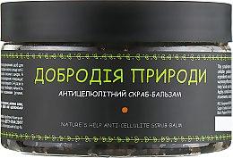 """Скраб-бальзам для тела """"Помощь природы"""", антицеллюлитный - ЧистоТел — фото N3"""