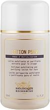 Духи, Парфюмерия, косметика Обогащенный лосьон, регулирующий баланс кожи - Biologique Recherche P50V Enriched Gentle Liquid Exfoliator and Balancing Lotion