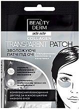 Духи, Парфюмерия, косметика Прозрачные коллагеновые патчи под глаза - Beauty Derm Collagen Transparent Patch