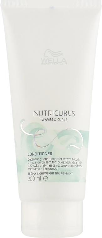 Кондиционер для вьющихся волос - Wella Professionals Nutricurls Lightweicht Conditioner