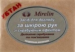 Духи, Парфюмерия, косметика РАСПРОДАЖА Средство по уходу за кожей рук со скрабирующим эффектом - Mirelin *