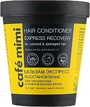 """Духи, Парфюмерия, косметика Бальзам """"Экспресс Восстановление"""" для окрашенных и поврежденных волос - Cafe Mimi Hair Conditione Express Recovery"""