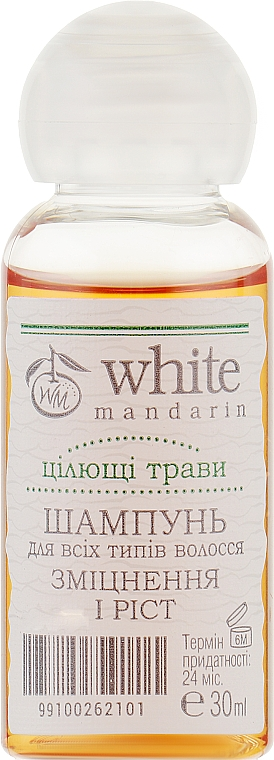 "Шампунь для волос ""Целебные травы"" - White Mandarin (пробник)"