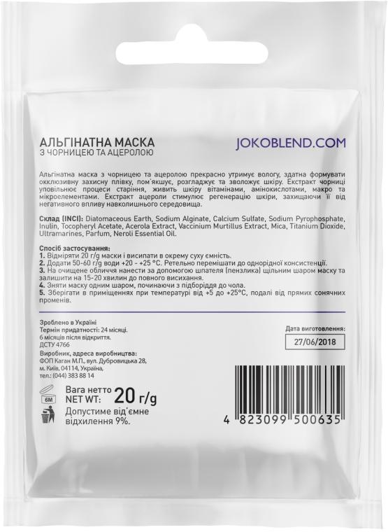Альгинатная маска с черникой и ацеролой - Joko Blend Premium Alginate Mask — фото N2