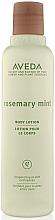 Парфумерія, косметика Лосьйон для тіла з м'ятою і розмарином - Aveda Rosemary Mint Body Lotion
