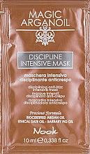 Духи, Парфюмерия, косметика Интенсивная маска для гладкости жестких и плотных волос - Nook Magic Arganoil Disciplining Intensive Mask (пробник)