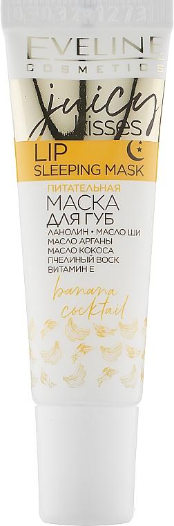 Питательная маска для губ - Eveline Cosmetics Juicy Kisses Lip Sleeping Mask Banana Cocktail