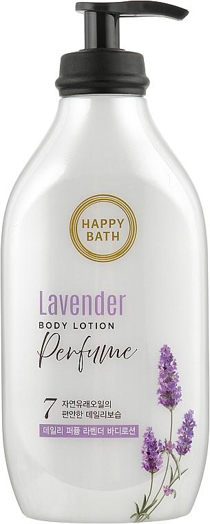 Лосьон для тела увлажняющий с экстрактом лаванды - Happy Bath Daily Moisture Oil In Lotion Lavender