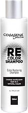 Духи, Парфюмерия, косметика Шампунь для восстановления цвета волос - Collagena Solution REcolor Shampoo