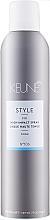 Духи, Парфюмерия, косметика Лак для волос сильной фиксации №106 - Keune Style High Impact Spray