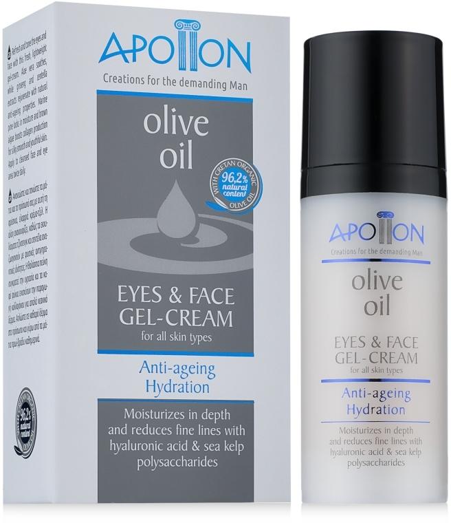 Aphrodite Apollon Olive Oil Men Care - Гель-крем для кожи вокруг глаз и лица для мужчин: купить по лучшей цене в Украине | Makeup.ua