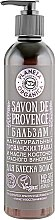 Духи, Парфюмерия, косметика Бальзам для блеска волос - Planeta Organica Savon De Provence