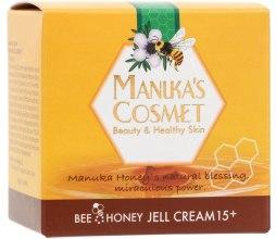 Духи, Парфюмерия, косметика Увлажняющий гель-крем для лица - La Sincere Manuka`s Cosmet Beauty&Healthy Skin Bee Honey Jell Cream
