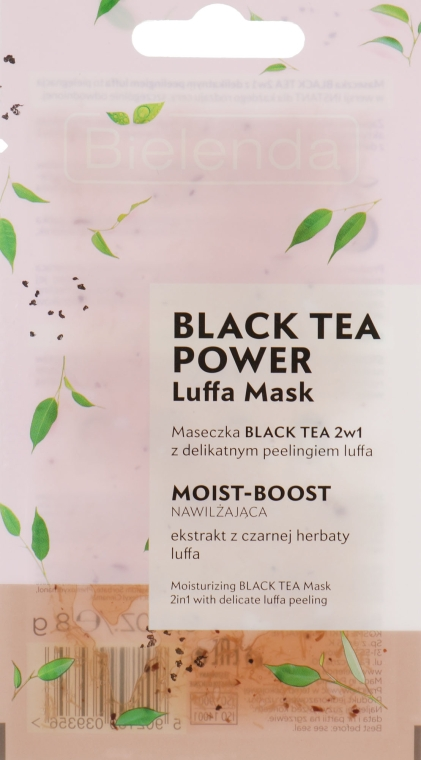 Маска для лица - Bielenda Black Tea Power Luffa Mask 2in1