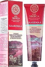 Духи, Парфюмерия, косметика Увлажняющий крем для рук - Natura Siberica Wild Saaremaa Moisturizing Hand Cream
