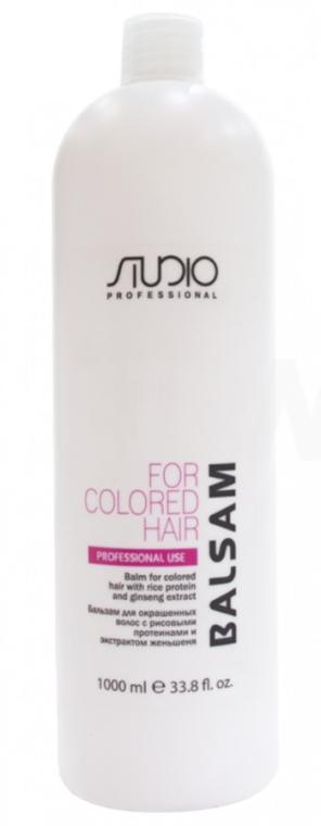 Бальзам для окрашенных волос с рисовыми протеинами и экстрактом женьшеня - Kapous Professional Studio Hair Balsam