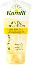 Духи, Парфюмерия, косметика Крем для рук и ногтей антивозрастной - Kamill Anti-Age Q10 Hand & Nail Cream