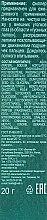 "Филлер для век против ""гусиных лапок"" с пептидом змеиного яда - Белита-М Green Snake — фото N3"