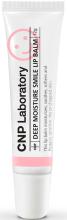 Духи, Парфюмерия, косметика Бальзам для глубокого увлажнения губ - Beyond CNP Deep Moisture Smile Lip Balm