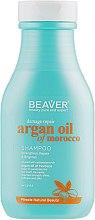 Духи, Парфюмерия, косметика Восстанавливающий шампунь для поврежденных волос с Аргановым маслом - Beaver Professional Damage Repair Argan Oil Of Morocco Shampoo (мини)