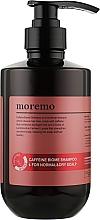 Духи, Парфюмерия, косметика Кофеин-биом шампунь против выпадения волос для сухой и нормальной кожи головы - Moremo Caffeine Biome Shampoo For Normal & Dry Scalp
