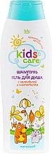 Духи, Парфюмерия, косметика Детский шампунь и гель для душа с календулой и чистотелом - Iris Cosmetic Kids Care