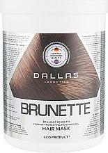 Духи, Парфюмерия, косметика Увлажняющая маска для защиты цвета темных волос - Dallas Cosmetics Brilliant Brunette