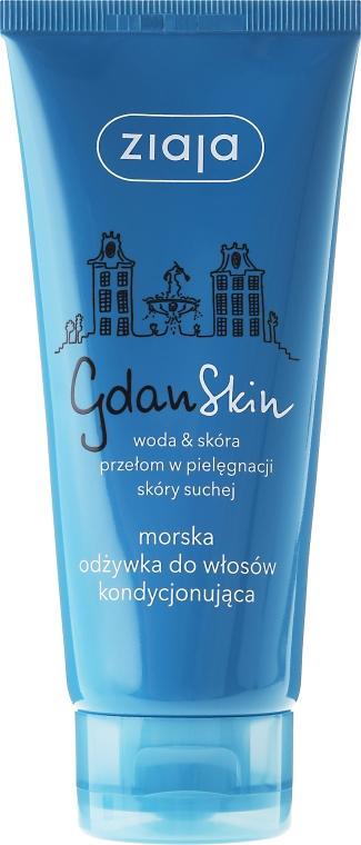 Морской кондиционер для сухих волос - Ziaja Gdanskin Marine Conditioner Dry Hair