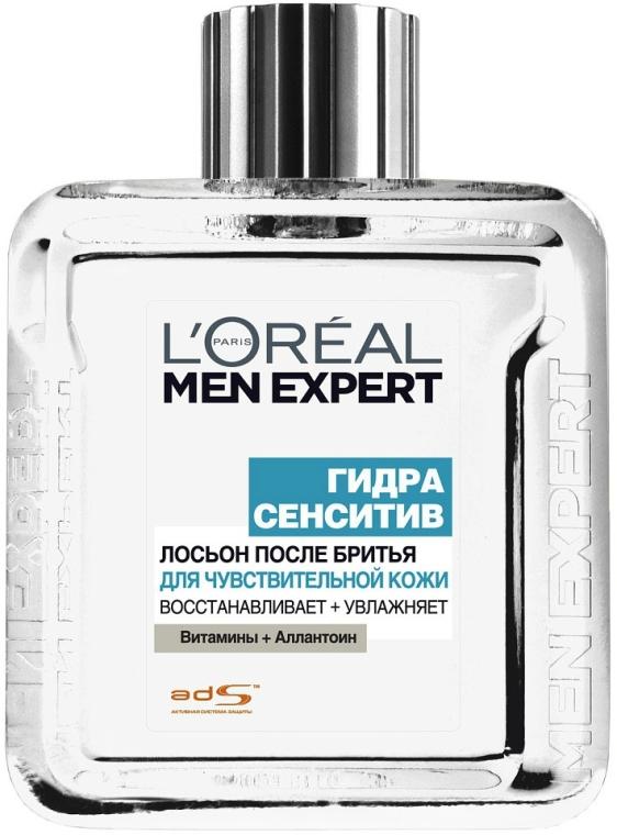 Лосьон после бритья для чувствительной кожи - L'Oreal Paris Men Expert