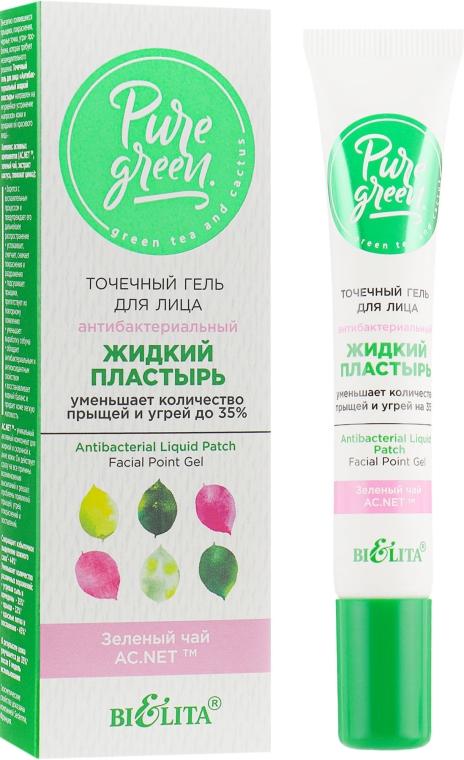 """Точечный гель для лица """"Антибактериальный. Жидкий пластырь"""" - Bielita Pure Green"""