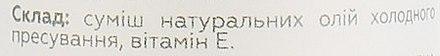 """Массажное масло """"Детское"""" с витамином Е - Sapo — фото N3"""