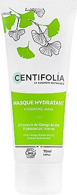 Маска для лица, увлажняющая - Centifolia Hydrating Mask