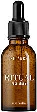 Духи, Парфюмерия, косметика Сыворотка для лица увлажняющая с гиалуроновой кислотой и ниацинамидом - Relance Hyaluronic Acid +Niacinamide Face Serum