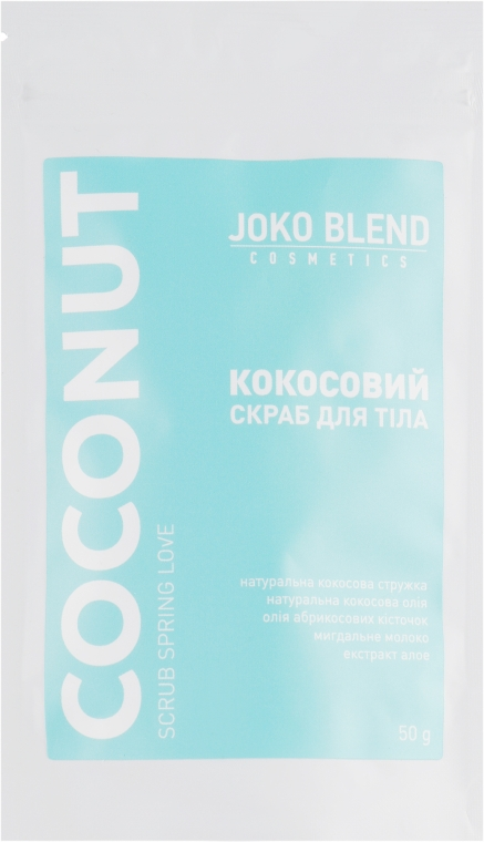 Набор - Joko Blend Coconut Set (scrub/3x50g) — фото N3