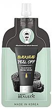 Духи, Парфюмерия, косметика Очищающая маска для носа - Beausta Blackhead Nose Mask