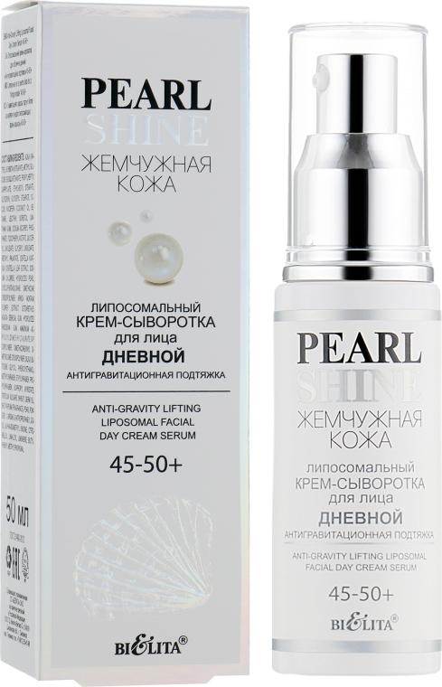 Липосомальный крем-сыворотка для лица дневной «Антигравитационная подтяжка» 45-50+ - Bielita Pearl Shine