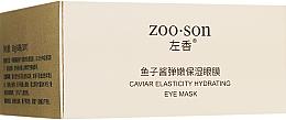 Увлажняющие гидрогелевые патчи для век с экстрактом красной икры - Zoo:Son Caviar Elasticity Hydrating Eye Patch — фото N3