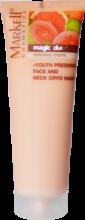 """Духи, Парфюмерия, косметика Крио-маска для лица и шеи """"Сохранение молодости"""" - Markell Cosmetics Magic Duet"""