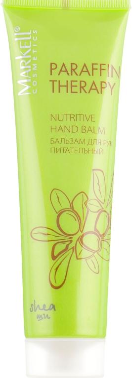 Бальзам для рук питательный - Markell Cosmetics Paraffin Therapy