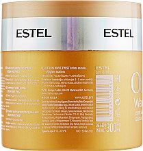 Крем-маска для вьющихся волос - Estel Professional Otium Wave Twist — фото N2