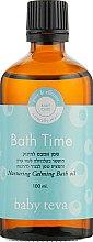 Духи, Парфюмерия, косметика Натуральное нежное масло для добавления в ванночку - Baby Teva Bath Time