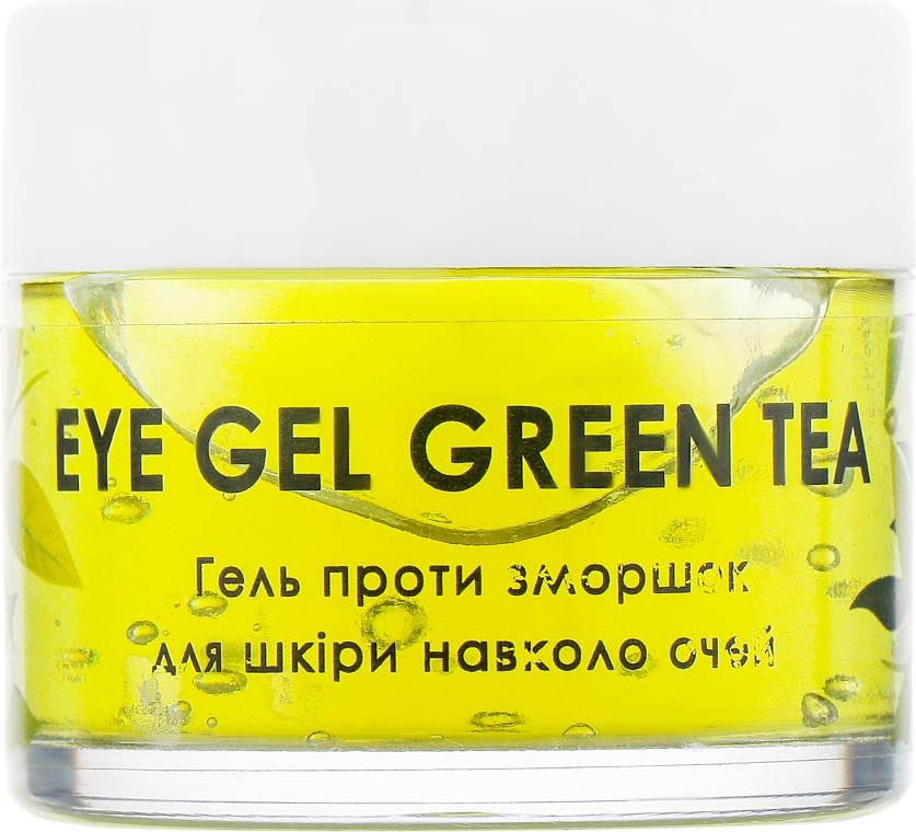 """Гель против морщин для кожи вокруг глаз """"Зеленый чай"""" - Мильні Історії Eye Gel"""