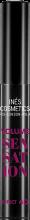 Духи, Парфюмерия, косметика Тушь для ресниц - Ines Cosmetics Volume Sensation 4D Effect Mascara