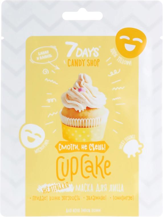 """Маска для лица """"Cupcake"""" с бананом и ванилью - 7 Days Candy Shop"""